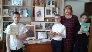 Книжняя выставка Л.Н. Толстой
