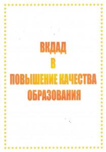 лист 125
