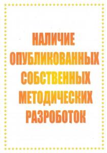 лист 126