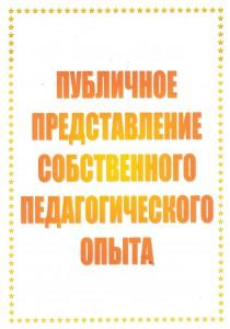 лист 141