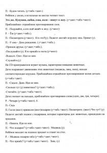 лист 144