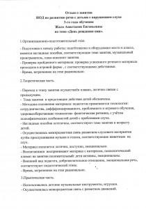 лист 147