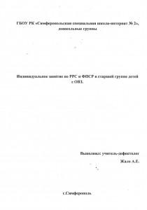 лист 150