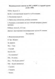 лист 151