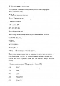 лист 152