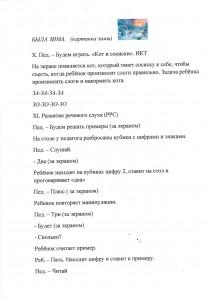 лист 154