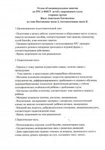 лист 156