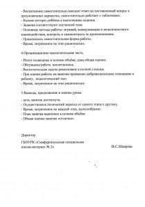 лист 157