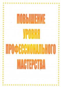 лист 161
