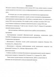 лист 175
