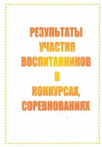 лист 183