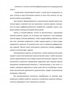 лист 31