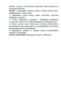 лист 43