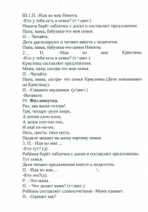лист 45