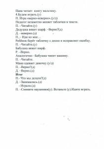 лист 47