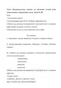 лист 50
