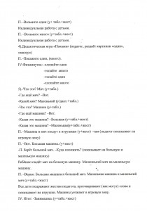 лист 55