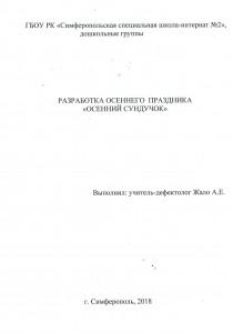 лист 57