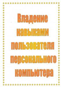 лист 67